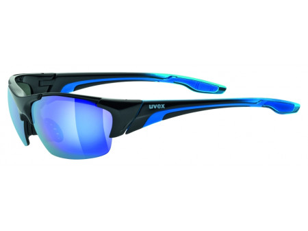 Brilles Uvex blaze lll black blue