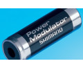 1. Bremžu spēka modulators Shimano SM-PM40 with 90° guide tube